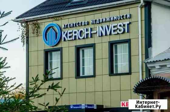 Юридические услуги в сфере недвижимости Керчь