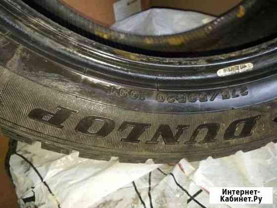 Шины Dunlop Севастополь