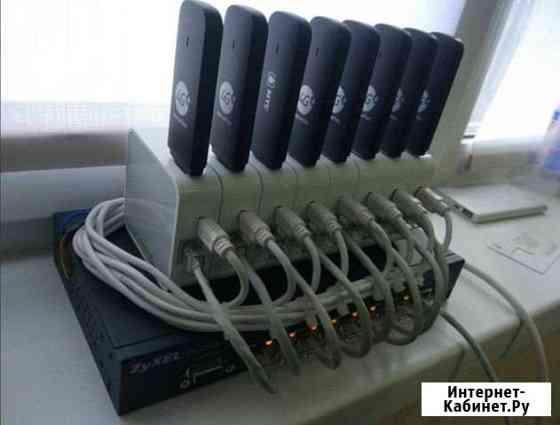 Мобильные прокси 4G/3G Кемерово