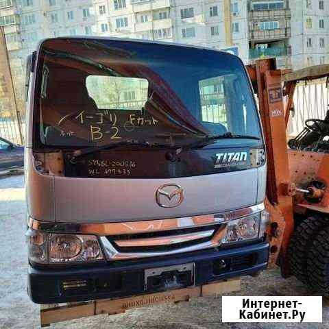 Продам кабину mazda titan 2004 Благовещенск