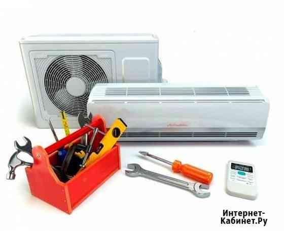 Установка и ремонт климатического оборудования Бузулук