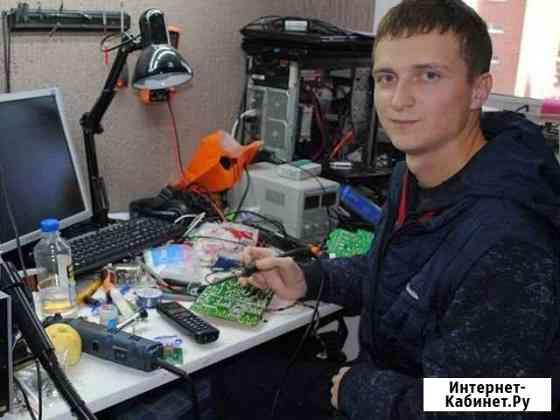 Ремонт ноутбуков компьютеров. Без выходных работаю Ангарск