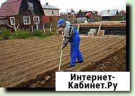 Земляные работы Калуга
