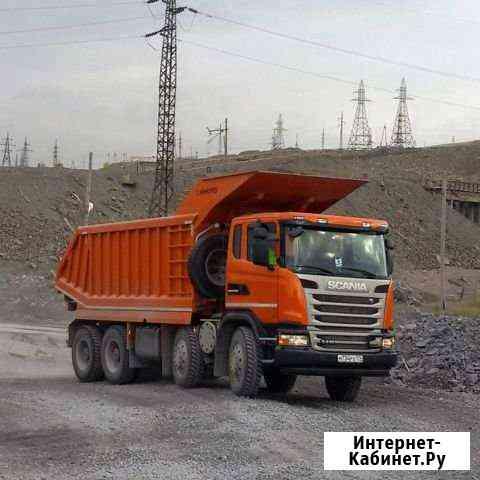 Аренда самосвал 5, 10, 15, 20, 25 тонн Челябинск