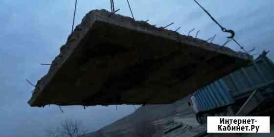 Вывезем :Дорожные плиты паг 14-18,забор жби б/у Черкесск