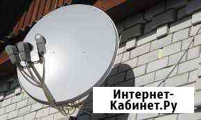 Настройка спутниковой тарелки Ачинск