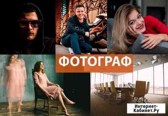 Фотограф Видеограф Аэросъемка Москва