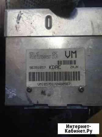 Блок управления двигателем (96391857) для Chevrole Кострома