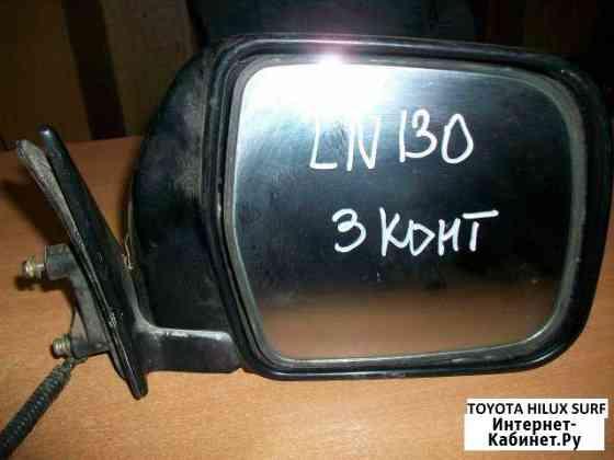 Зеркало на Toyota Hilux Surf (Тойота Сурф) 130 Екатеринбург