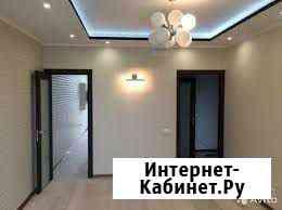 Ремонт квартир Юрга
