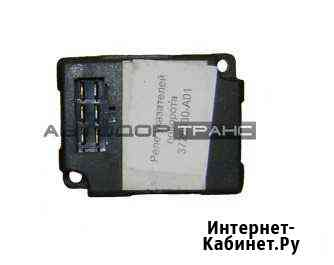 Реле указателей поворота 3726030-A01 Faw Екатеринбург