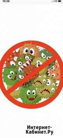 Озонирование квартир,убивание вирусов и бактерий Йошкар-Ола