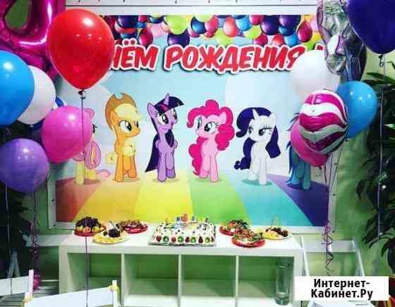 Плакаты баннеры Таганрог