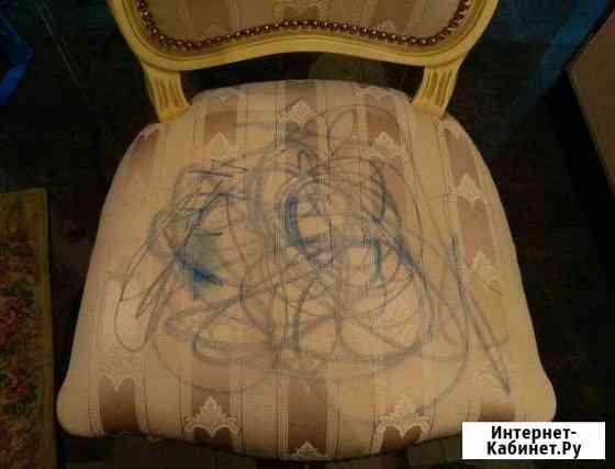 Срочная химчистка мягкой мебели и ковров Краснодар