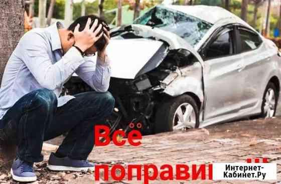 Авторемонт,кузовной ремонт,покраска авто,антикор Воронеж