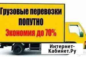 Грузоперевозки Город. Крым Керчь