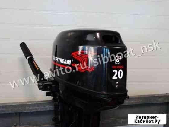 Лодочный мотор Гольфстрим Golfstream 20 рассрочка Бердск