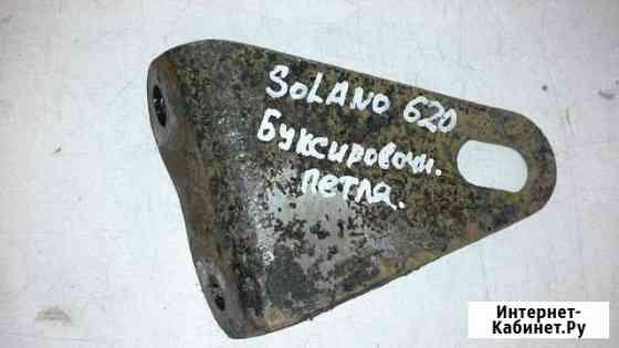 Петля буксировочная Lifan Solano 620 Омск