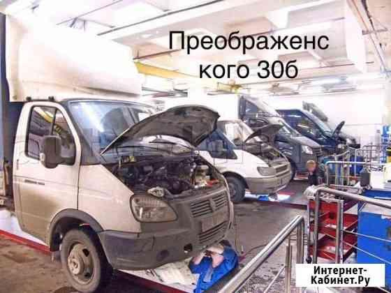 Б/у запчасти Ремонт Газель Преображенского Вологда