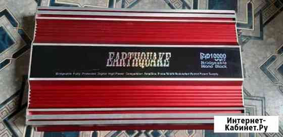 Усилитель Earthquake phd10000w/2 Вязьма