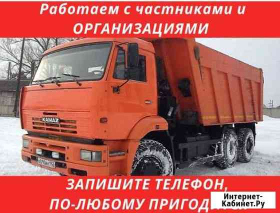 Вывоз Строительного мусора Вологда