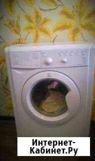 Ремонт стиральных машинок и холодильников. Выезд Пермь