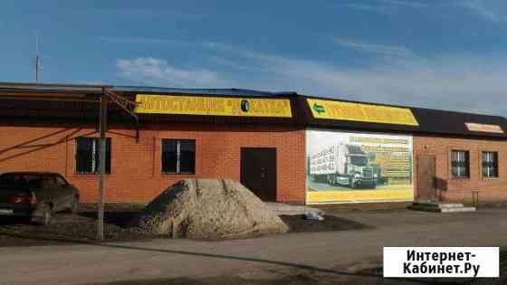 Шиномонтажные,сварочные,аргон,ремонт автомобилей Цимлянск