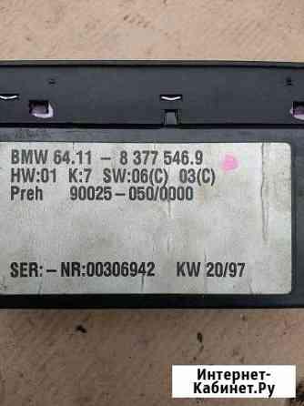 BMW E39 панель управления 64.11-8377546.9 климатом Курск