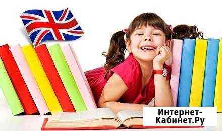 Английский язык. Интенсив для школьников Смоленск