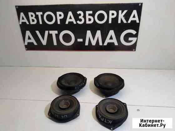 Динамик для Opel Astra H/ Family Киров