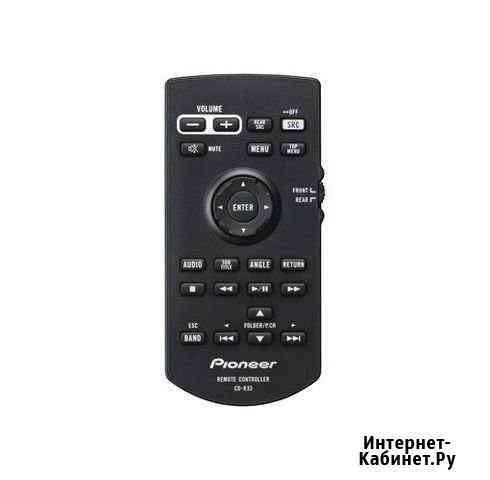Пульт Pioneer CD-R33 Саратов
