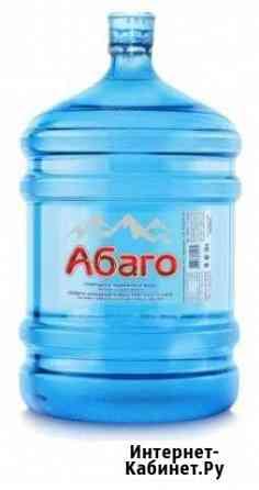 Доставка питьевой воды 19л Белореченск