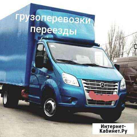 Грузоперевозки газель, офисные, дачные переезды Нижний Новгород