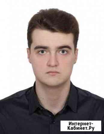 Репетитор по английскому языку Екатеринбург