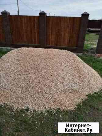 Песок Щебень С Доставой Саратов