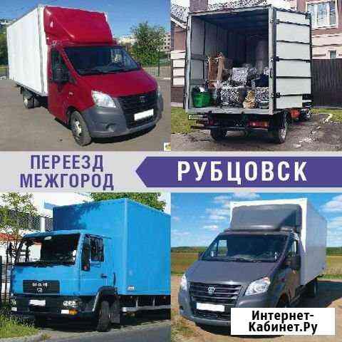 Переезд Рубцовск