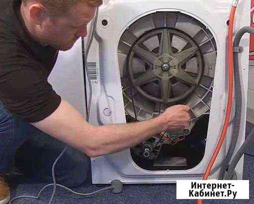 Ремонт стиральных и посудомоечных машинок Новосибирск
