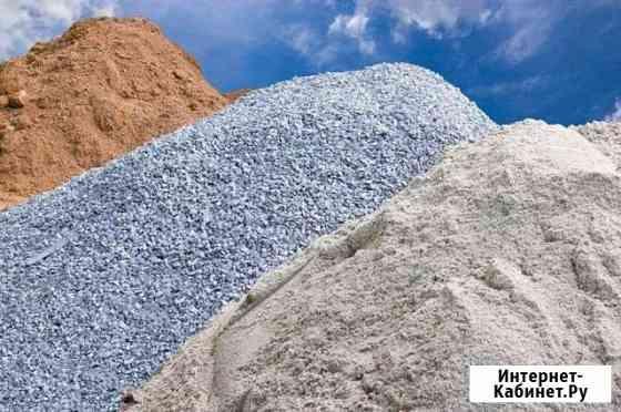 Доставка песка,щебня,чернозёма,вывоз мусора Брянск