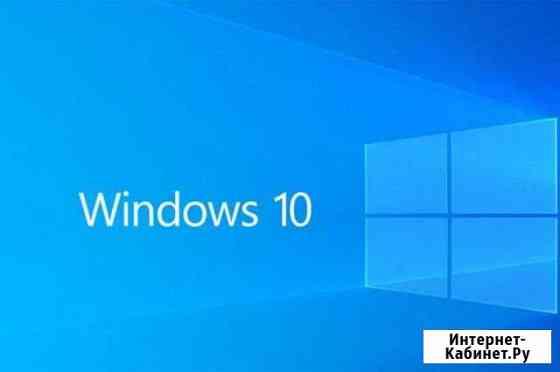Установка Windows Ялта