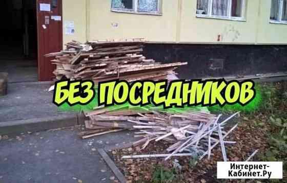 Вывоз Мусора Утилизация Ижевск