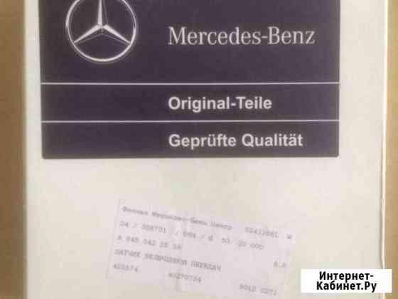 Датчик включённой передачи кпп Mercedes Кемерово