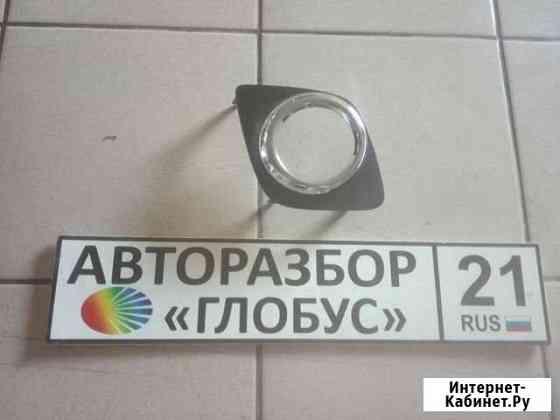 Рамка птф правая Тойота Рав 4 Рав4 Рав-4 CA30 Новочебоксарск