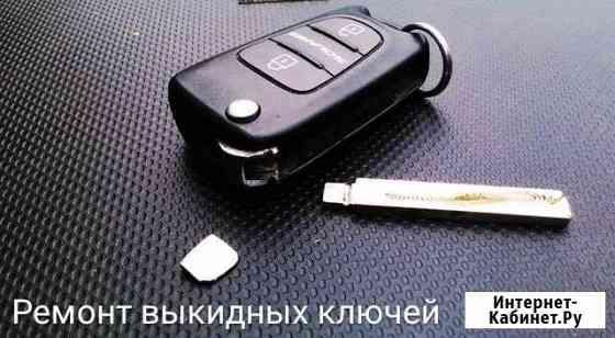 Выкидной ключ для вашего авто Ковров