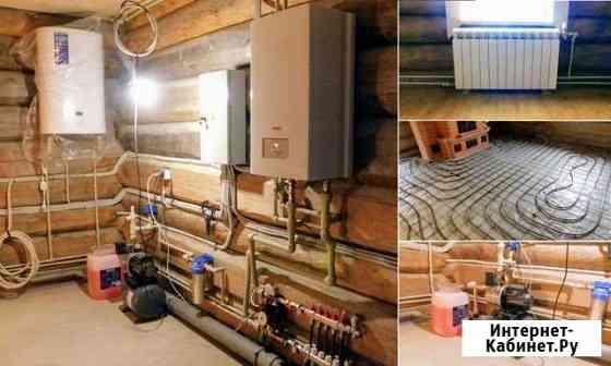 Отопление ; водяной теплый пол, водоснабжение, кнс Петрозаводск
