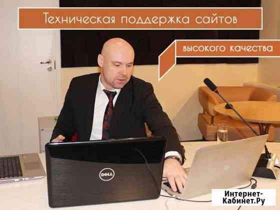 Исправить ошибки на сайте (специалист по сайтам) Санкт-Петербург