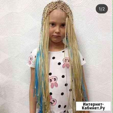 Плетение кос Зи-Зи и продажа материала Бийск