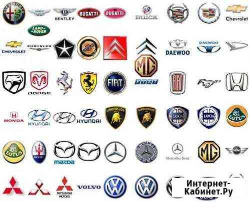 Выездная Диагностика Иномарок и отечественных авто Владикавказ