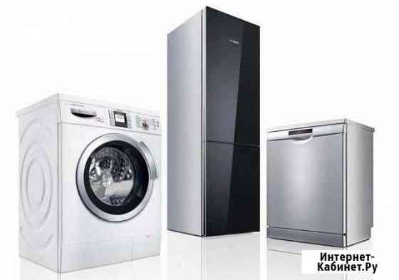 Ремонт. Холодильники стиральные машины посудомойки Майкоп