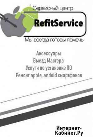 Ремонт мобильных телефонов Дубна