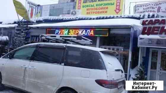 Багажник-Корзина на Тойота Эстима Автодинамит Новосибирск